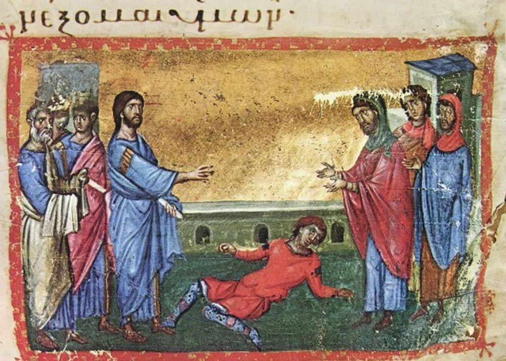 Image result for Vindecarea lunaticului