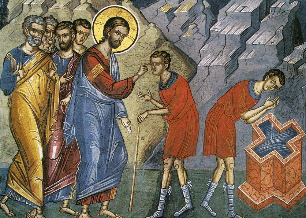 Predică în Duminica a 31-a după Rusalii (vindecarea orbului din Ierihon) |  Mănăstirea Sihăstria Putnei
